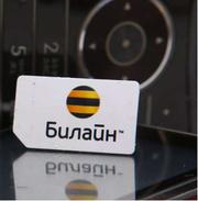 Сим карта Билайн (Sim Beeline) Номера/USB модем Beeline(Билайн)
