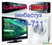 ремонт стиральных машин-автомат на дому