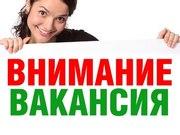 Сотрудники в интернет-магазин косметики